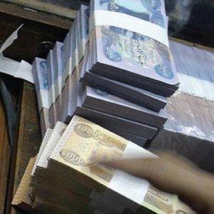 Iraq to Put Off $2b Bond Sale to 2017