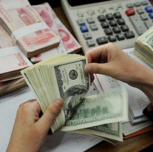 India's External Debt Down 1.1%