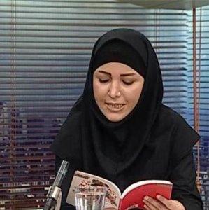 Nasim Arab Amiri