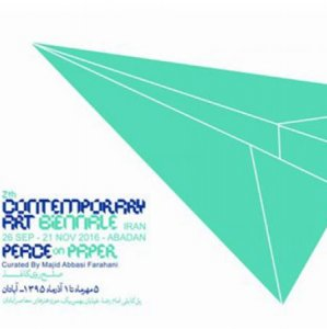 'Peace on Paper' Goes to Abadan
