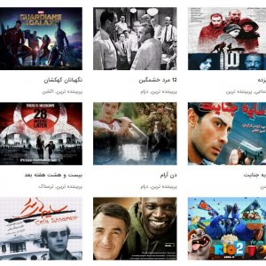 SabaCell Offering Video on Demand