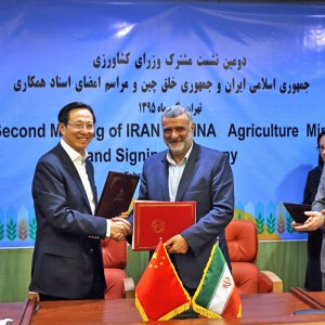 China to Invest $3b in Iran's Fishing Industry