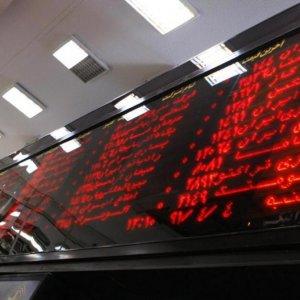 Stocks Slip Further Amid Uncertainty