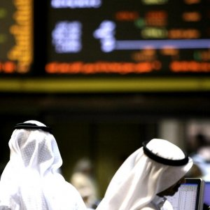 Saudi Arabia Issues $4b Bonds