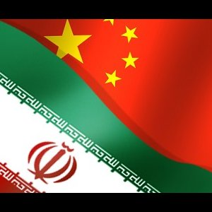 China-Iran Ties After Nuclear Deal