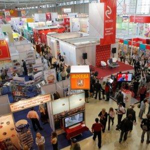 Jannati Speaks at Moscow Int'l Book Fair
