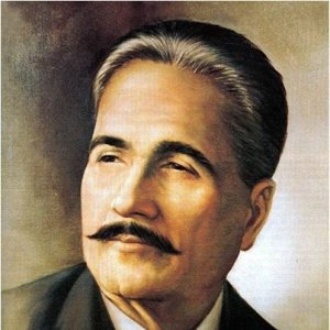 Congress on Iqbal in Tehran