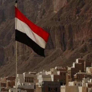 Yemen Parties Agree on Transitional Council