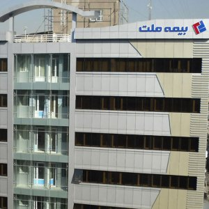 Mellat Insurance Company is Iran's first private insurance entity.