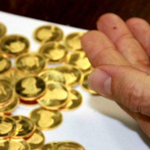 CBI Delivering 2.5m Presold Gold Coins
