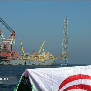 Iran Oil and Gas News