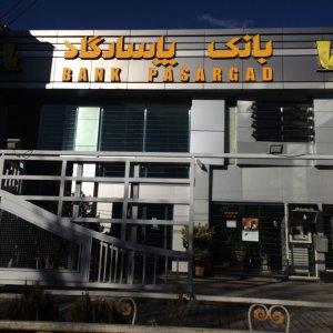 Bank Pasargad Iran News