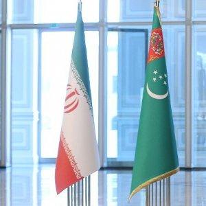 Iran Turkmenistan Gas Dispute