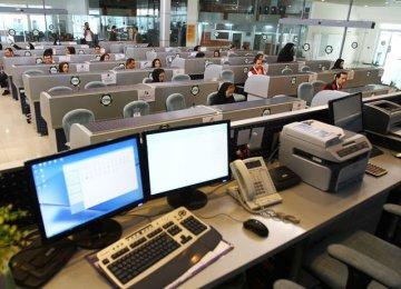 Iran Mercantile Exchange Posts 14% Growth