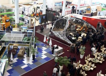 Iran Mall Hosts CIDEX 2018
