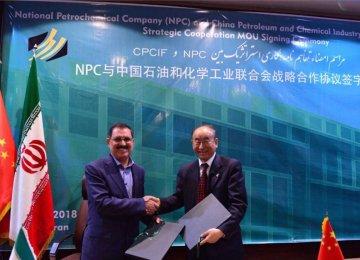 China, NPC Sign MoU to Construct Petrochem Park