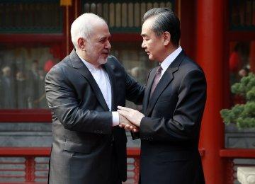 Tehran, Beijing Strengthening Strategic Partnership, Trust
