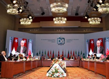 Iran Calls for Fortifying Economic Multilateralism
