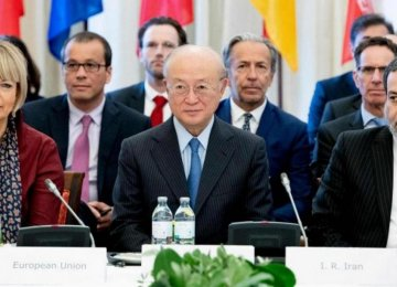 A special meeting of the Joint Commission of parties to the JCPOA at Coburg Palace in Vienna, Austria on Friday.