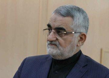 FATF Urged to Consider Iran's Legislative Process Before Any Decision