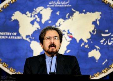 Tehran to Reevaluate Europe Ties If Missile Sanctions Imposed