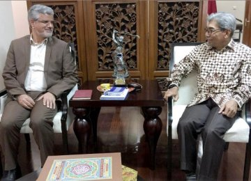 Iran, Indonesia Discuss Closer Relations