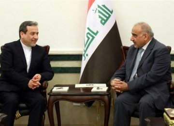 Iraqi Premier, Deputy FM Discuss Ties