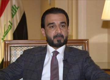 Baghdad Not Willing to Distance Itself From Tehran