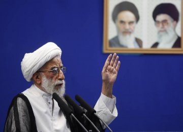 Ayatollah Jannati Resigns as Friday Prayers Leader