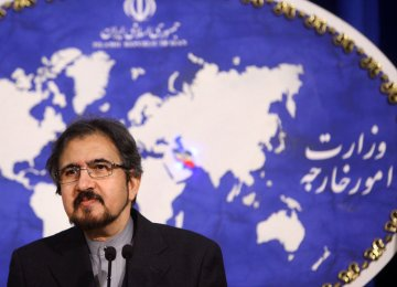 Iran's Nuclear Activities Not Being Monitored by CTBTO