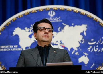 Anti-Iran Allegations at Manama Confab Denounced