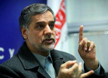 New EU Sanctions Ineffective in Saving JCPOA