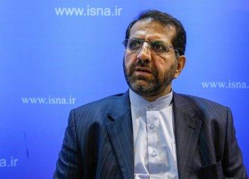 Iran Parliamentary Panel Backs Proposed EU Office in Tehran