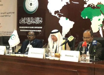OIC Statement Denounced