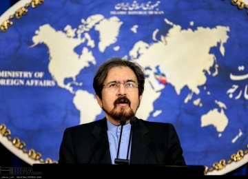 Iran Foreign Ministry Spokesman: Sanctions-Addicted US Unable to Work With Int'l Community