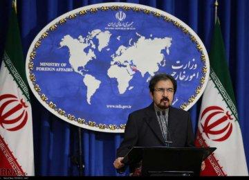Grounds for Optimism Over Iran-EU Trading Mechanism