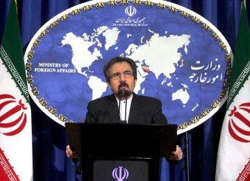 Tehran's Regional Policies Unaffected by Change of American Presidents