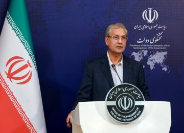 Tehran Determined to Ensure Regional Peace