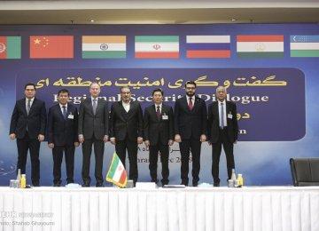 Afghanistan in Spotlight at Tehran Security Confab