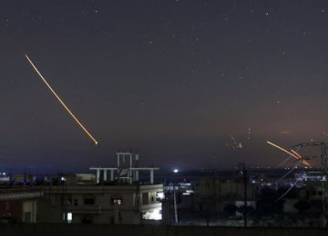 Israeli Attack on Syria Condemned