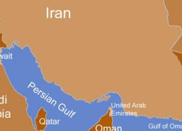 Any Bid to Rename Persian Gulf Futile