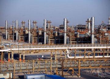 Bidboland Refinery to Install 6 Fuel Storage Tanks by Fall