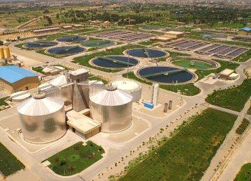 Tehran Biogas Power Station Helping Curb Greenhouse Gases
