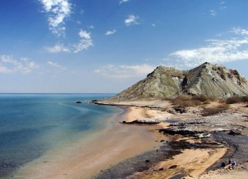 Decrease in Caspian Water Level