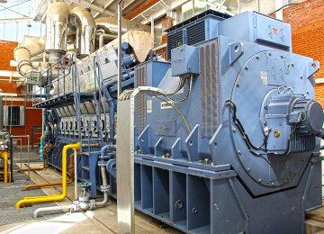 Cogeneration Plant for Mazandaran