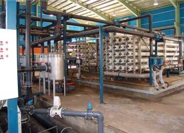 Water Filtration Systems to Be Produced Domestically
