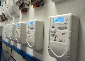 In Tavanir-SATKAB Deal Smart Meters Helping Save Electricity