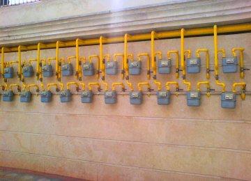 Domestic Natural Gas Demand at 700 mcm