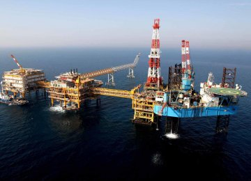 South Pars Completion Requires Investment of $7.5 Billion