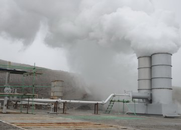 Ardebil Geothermal Power Plant Victim to Financial Dispute